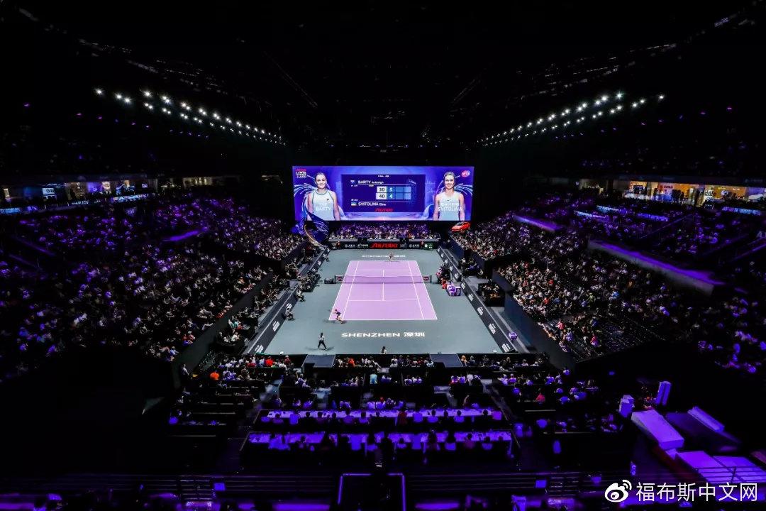 推广 | 顶级IP引资本聚集,WTA年终总决赛携手深圳 领航粤港澳大湾区