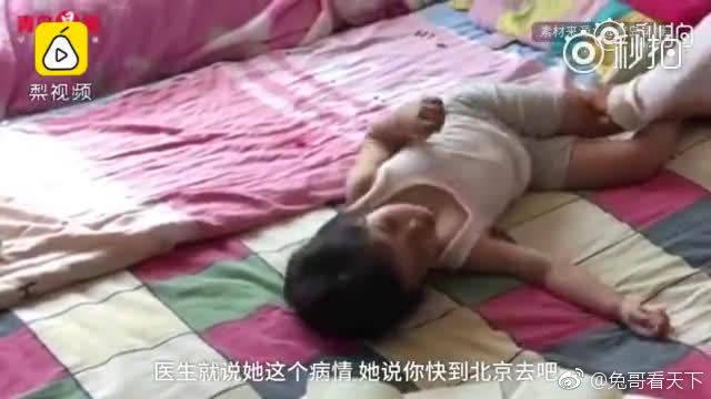 4岁青岛女童因病离世