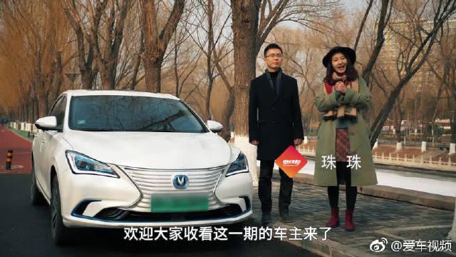 视频:内饰配置均有越级表现,长安逸动EV460车主谈选车经验!