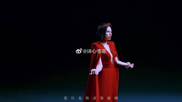 Gin Lee 李幸倪《以爱情的罪名》 剧情版MV,女王范十足