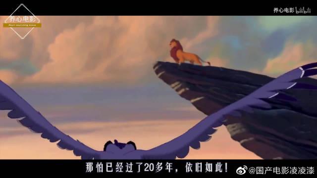 会说人话的动物世界?迪斯尼的《狮子王》能否超越经典?