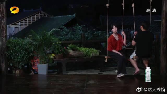 彭昱畅 何炅 黄磊 张子枫
