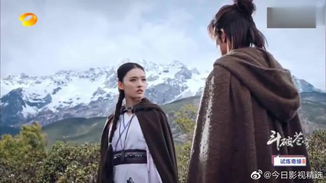 """《》萧薰儿林允吃醋""""小医仙""""萧炎百般辩解,来来,听听你怎么说的"""
