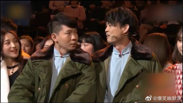 卢鑫、张玉浩相声《你的打开方式不对》,换个方式打开!有笑点!
