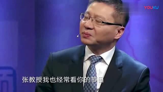 对台湾太好,反而会不会害了大陆?张维为教授这样解答!