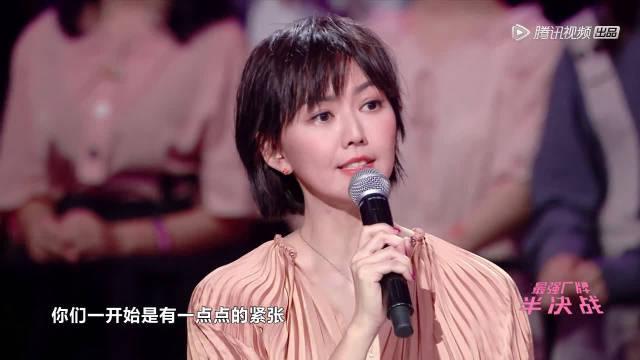 星推官:孙燕姿&华晨宇&宋丹丹&龙丹妮&毛不易&孟美岐