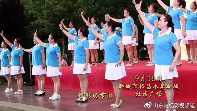 9月16日聊城,山东影视携手莎普爱思药业共同举办系列公益活动