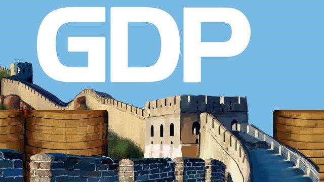 增长174倍,中国GDP高达90万亿,2025年或迈入高收入国家行列