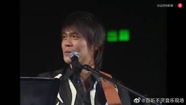 罗大佑伍佰同唱经典《爱你一万年》现场版,伍佰玩嗨了