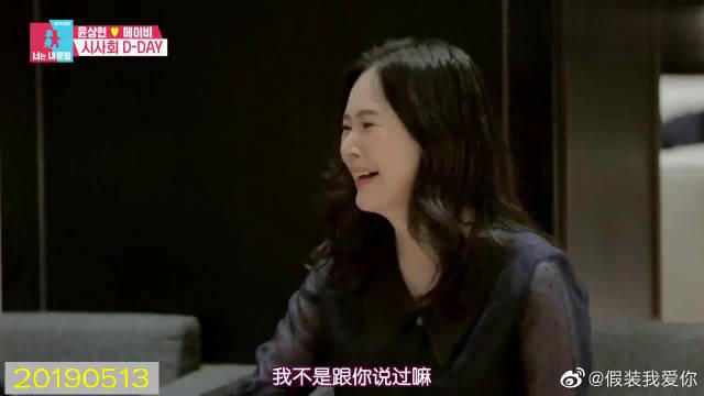 尹相铉跟演员朋友聊天,80%聊老婆,20%聊孩子!