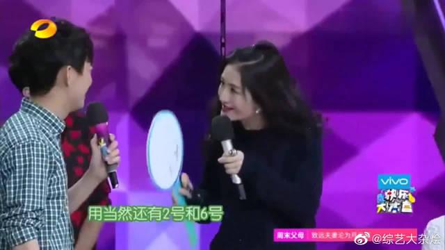"""吴昕:""""我选4号因为4号帅""""!于朦胧笑了,何炅杨迪就不开心了"""