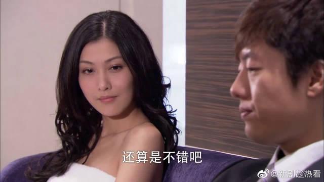 艾利忘不了世贤,把他骗到酒店,回忆过往的点点滴滴!听说都非常忙