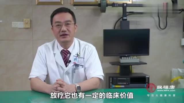 肝癌患者在哪些情况下需要做放射治疗?