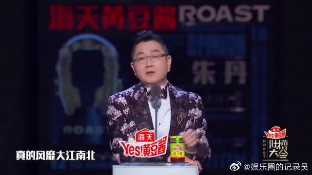 张绍刚吐槽ta:被自己的妻子赶出来