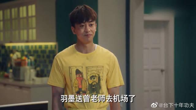 陈赫&娄艺潇&孙艺洲&陈金铭&李佳航