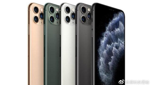 目前最贵苹果手机,这样设计和性能,怪不得果粉感叹真香