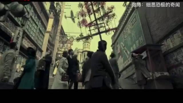 为什么上海堡垒可以上映,而这部电影却一再撤档不让上映?