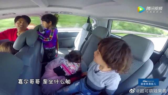 豪豪在车上复读机式叫黄景瑜起床,奶萌的声音太可爱了