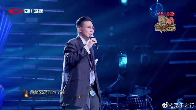 苏永康唱《爱一个人好难》,唱出爱情觉悟,也太好听了!