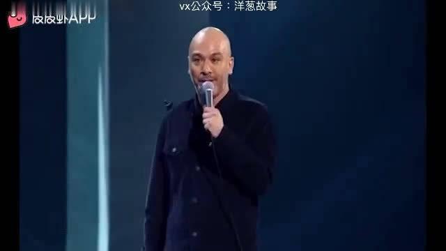 外国人被中国人煮大米的方式震惊了!中国巫术再现江湖。