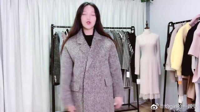 棉衣穿久了不想穿?学学下面这样穿大衣,好看保暖又时髦