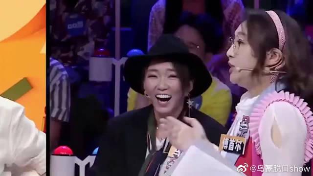 傅首尔用鹿晗和高晓松举例子!