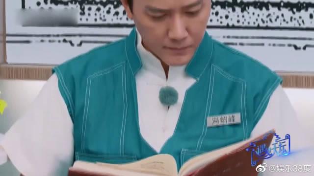 冯绍峰与小鲜肉组队,蔡徐坤黄明昊显得太稚嫩了~  关注~点赞哦