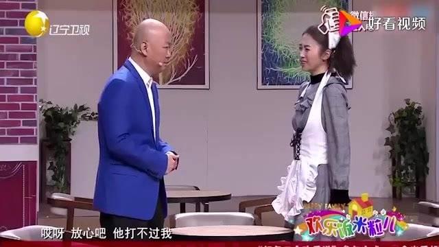 爆笑小品:郭冬临遇上邵峰,俩人爆笑对决,台下观众笑不停!