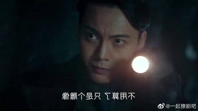 陈伟霆x赵丽颖佛爷还要往前走,老头再也不走了,说里边闹鬼啊!