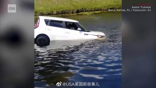 美国佛罗里达州,一名女子癫痫发作,将车开进了河里,自己被撞昏迷
