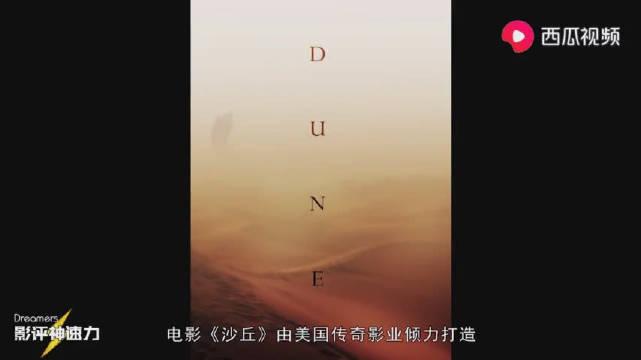 """张震有望合作""""银翼杀手""""导演,出演科幻巨制《沙丘》!"""