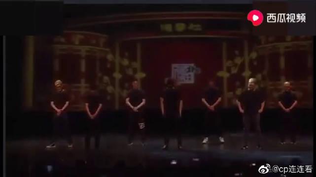 德云宝藏男孩跳舞集,张云雷、郭麒麟、杨九郎、烧饼等,才艺多多