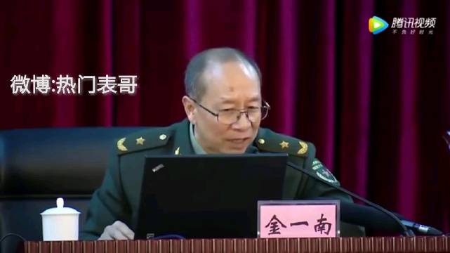 金一南:百年沧桑,中国从东亚病夫到民族复兴