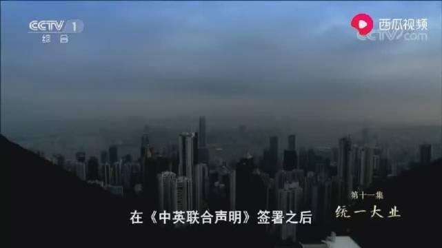 我们走在大路上丨邓小平:切不要以为香港的事情全由香港人来管。