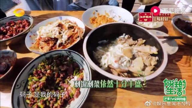 综艺片段:赵丽颖胃口不好来了蘑菇屋开胃,永远吃不饱!
