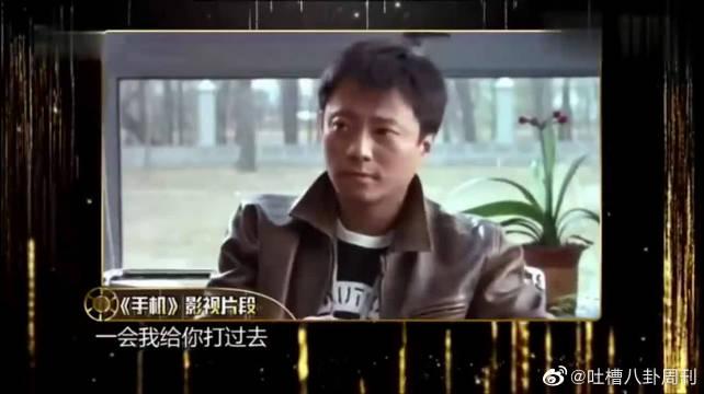 郭京飞给葛优配音《手机》,惊艳众人,简直原音在线!