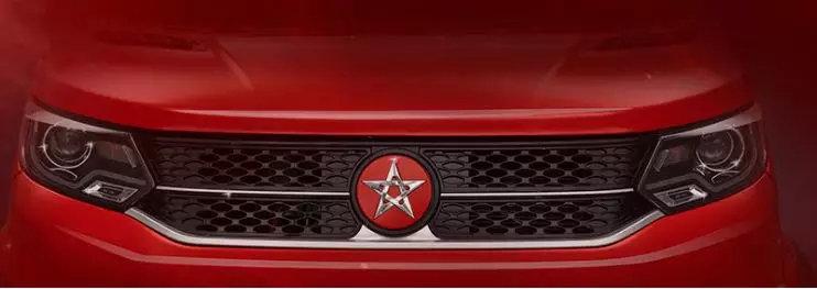 生死攸关 | 红星汽车:销量成谜、员工休假