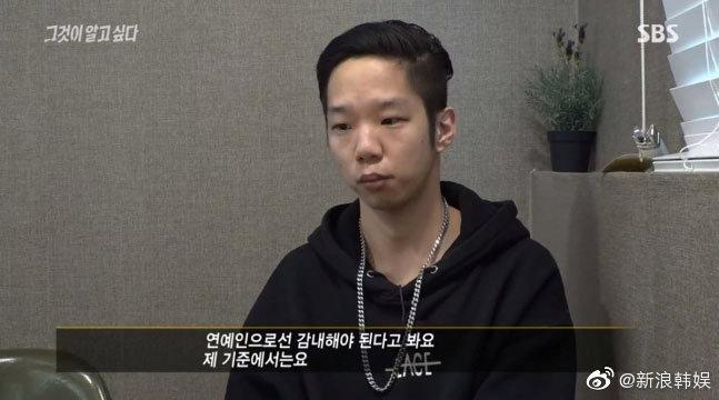 韩国有一档节目最新的一期节目采访了曾经恶意攻击已故歌手雪莉的网民
