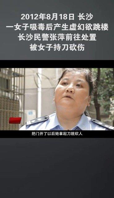2012年8月18日长沙一女子吸毒后产生幻觉,紧闭房门意欲跳楼