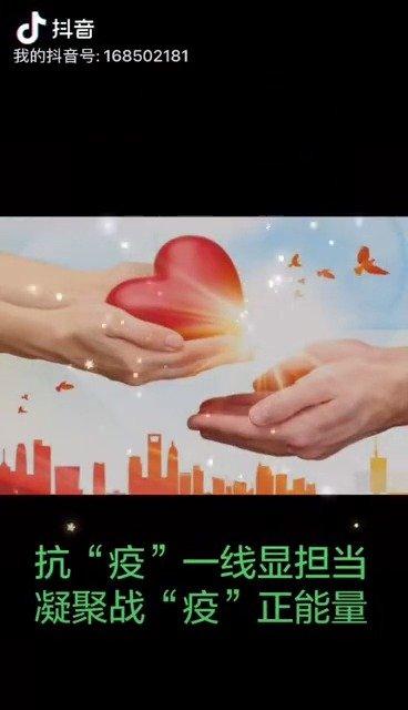 """河西区东海街川江里社区抗""""疫""""一线显担当,凝聚战""""疫""""正能量"""