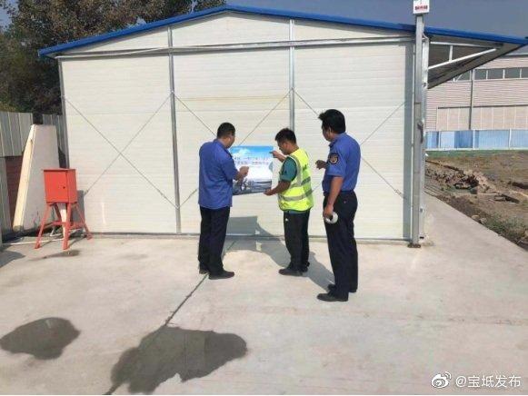 宝坻区综合执法局扎实做好《天津市优化营商环境条例》落地实施工作