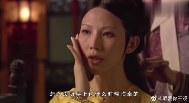 颂芝受宠后,最伤心的不是华妃,不是皇后,而是这个女人