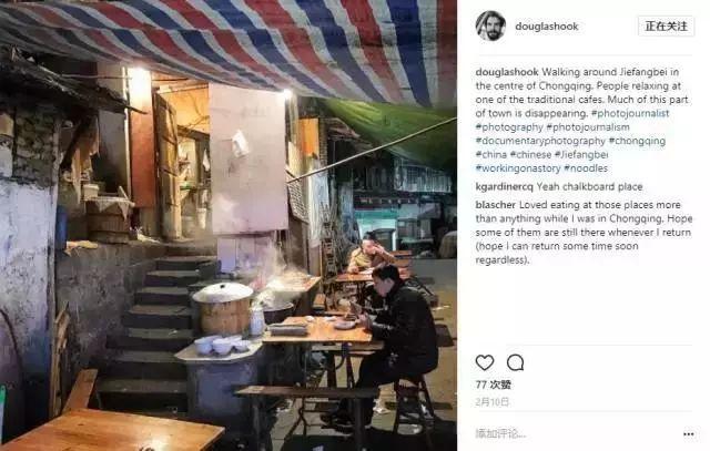 解放碑马路鲁汕尾的这些老店背后,祖庙土著一重庆鸡蛋二美食饼美食图片