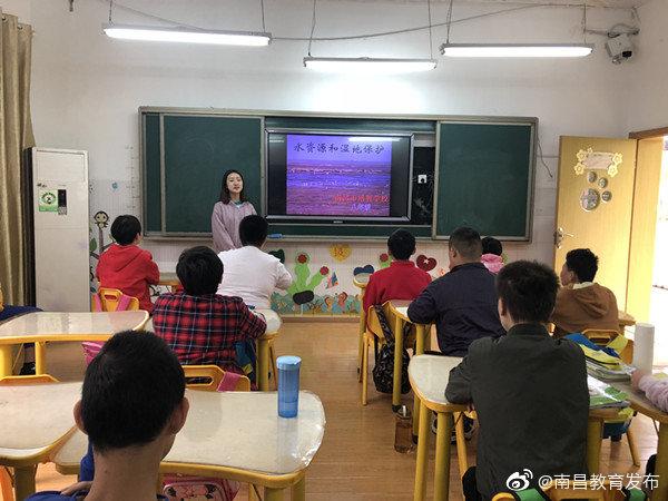 """东湖区培智学校大队部开展""""水资源和湿地保护""""教育主题活动"""