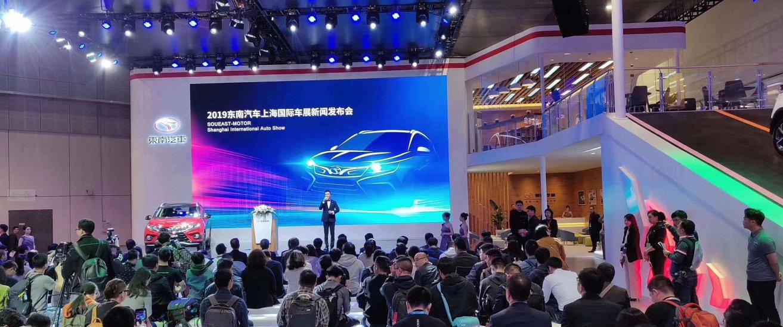 上海车展:2019款东南DX3上市,售价6.39万元起
