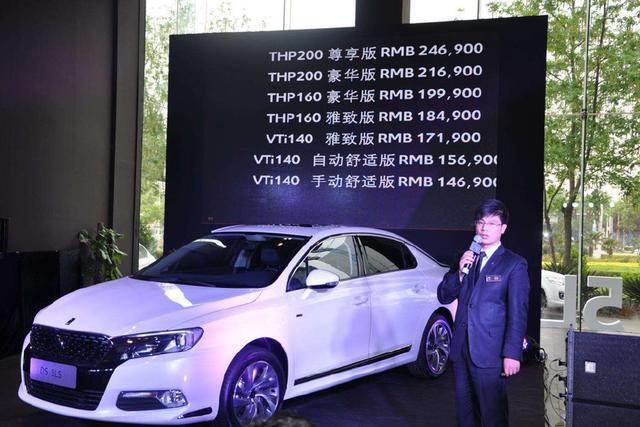 价格虚高卖不动,DS两款车型停产,想要只能买二手了!