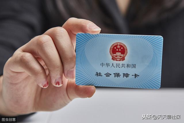 退休职工医疗保险缴费 重庆医保缴费多少年可以退休金