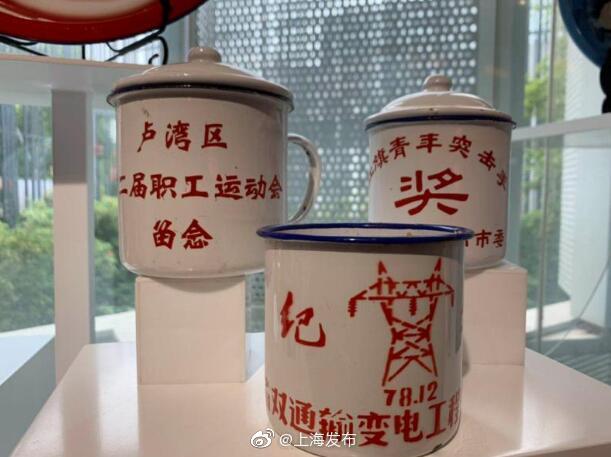 你用过搪瓷面盆伐?上海这个免费新展带你怀旧~