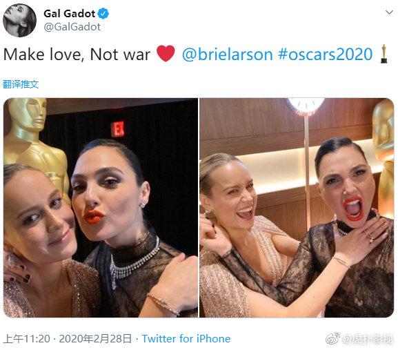 神奇女侠演员盖尔加朵在社交媒体上晒出两人合影,并且配文Make love