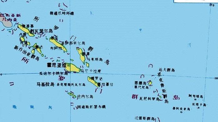 """所罗门群岛又有新动作 """"放弃台湾""""的日子正在倒数了?"""